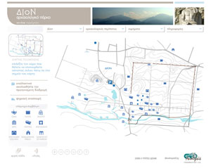 Η κύρια πρόσβαση στην online περιήγηση στο αρχαίο Δίον, από το διαδραστικό τοπογραφικό διάγραμμα του αρχαιολογικού πάρκου.