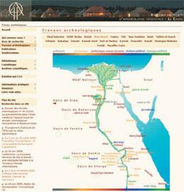 Η ιστοσελίδα του Institut français d'archéologie orientale για τις γαλλικές αρχαιολογικές έρευνες στην Αίγυπτο.