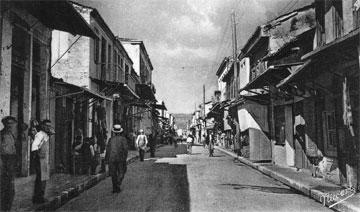 Παλιά φωτογραφία της οδού Σκουφά στην Άρτα. Αρχείο Β. Γκανιάτσα.