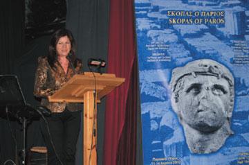 Από την ομιλία της Προέδρου του Ινστιτούτου Αρχαιολογίας Πάρου και Κυκλάδων Ν. Κατσωνοπούλου στο συνέδριο «Σκόπας ο Πάριος».