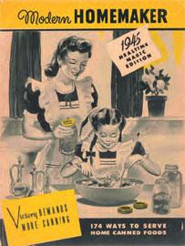 Κονσερβοποίηση τροφίμων στο σπίτι. Εξώφυλλο περιοδικού, 1945.