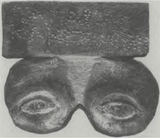 Χάλκινη αφιερωματική πινακίδα με μάτια, αφιέρωμα του Τάπαρι στο Ασκληπιείον της Περγάμου. 2ος αι. μ.Χ.