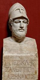 Μαρμάρινη προτομή του Περικλή. Ρωμαϊκό αντίγραφο έργου του Κρεσίλα, Μουσείο του Βατικανού.