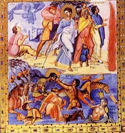 Το πέρασμα της Ερυθράς θάλασσας σε ελληνικό χειρόγραφο,10ος αι. Η Νύχτα, η Έρημος, ο Βυθός και η Ερυθρά Θάλασσα προσωποποιούνται