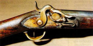 Μηχανισμός τουφεκιού με την επιγραφή ΝΑΥΠΛΙΟΝ 1833.