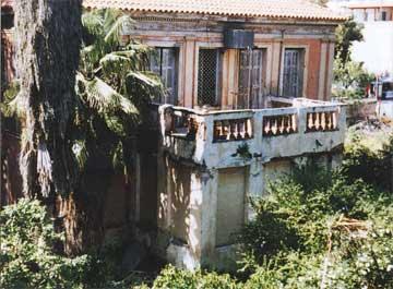 Η οικία Τρικούπη το 1998.