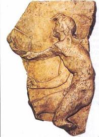Ανάγλυφο του Καιρού που δείχνει πως πιάνεται μια ευκαιρία.