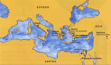 Χάρτης της Μεσογείου όπου σημειώνονται τα εφτά θαύματα του κόσμου.