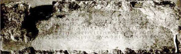 Σπασμένη ενεπίγραφη στήλη, που περιέχει έναν πολύ αυστηρό νόμο για το ξύδι και το κρασί, 480 π.Χ. Μουσείο Θάσου.