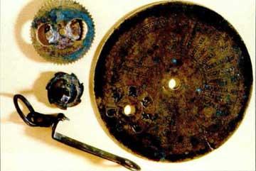 Το Βυζαντινό Ηλιακό Ρολόι/Ημερολόγιο, Μουσείο Επιστημών, Λονδίνο, αρ. ευρ. 1983-1393.