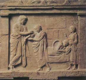 Ο Αμφιάραος πραγματοποιεί χειρουργική επέμβαση στον Αρχίνο. 4ος αι. π.Χ. Εθνικό Αρχαιολογικό Μουσείο.