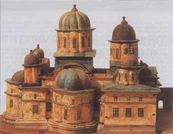 Το πρόπλασμα για το κτίσιμο του Καθολικού της Μονής Ξηροποτάμου, στον Άγιον Όρος, 1762.