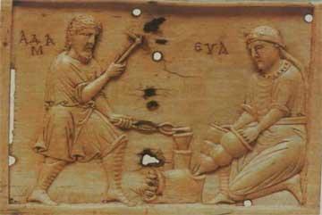 Η Εύα χειρίζεται διπλό φυσερό. Ελεφαντοστέινο πλακίδιο από βυζαντινό κιβωτίδιο. 10ος ή 11ος αιώνας.