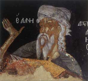 Ο Αριστοτέλης. Νησί Ιωαννίνων, Μονή Φιλανθρωπηνών (καθολικό), τοιχογραφία, 1560.