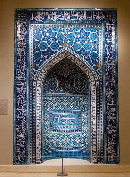 Mihrab. Metropolitan Museum of Art.