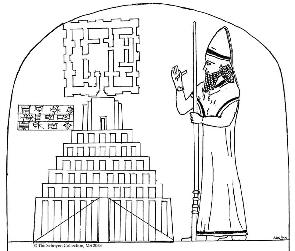 The Tower of Babel stele, 604-562 BC. Reconstruction by Martin Schoyen after an original drawing by Andrew George.