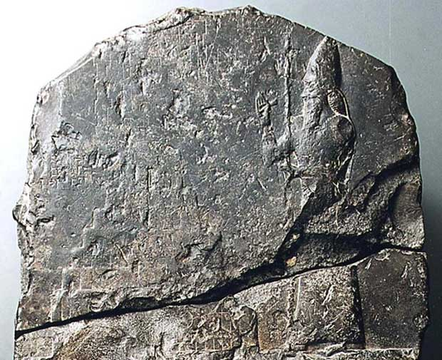 Detail of the stele.