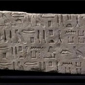 Egypt's Repatriation of Antiquities head resigns