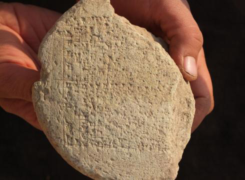 Cuneiform inscription on ceremonial clay nail (1800 BC), Sakhariya.