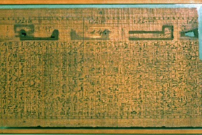A part of the The Book of the Dead, which is currently on display at the Queensland Museum.