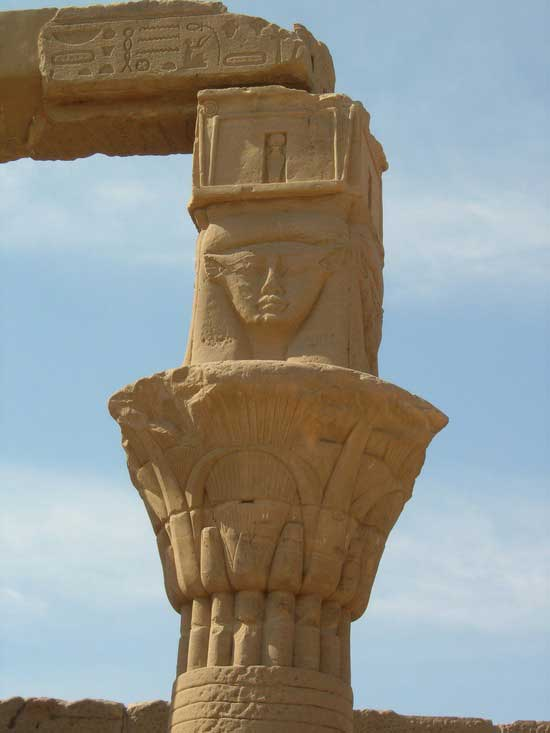 Hathor capital.