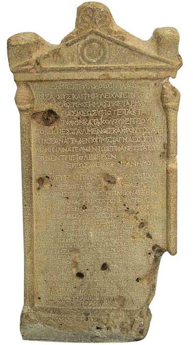 The Greek inscription discovered accidentally in Do-Khaharan, Nahavand, in 1943.