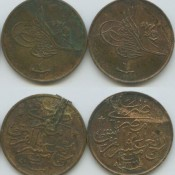 An old law for Ottoman coins