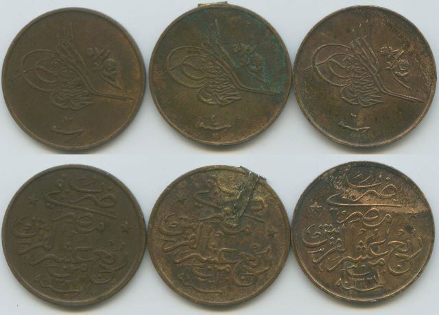 Ottoman coins are being melted due to Law No. 2863.