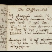 Newton's manuscripts were written in Greek!