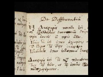 Part of Newton's manuscript.