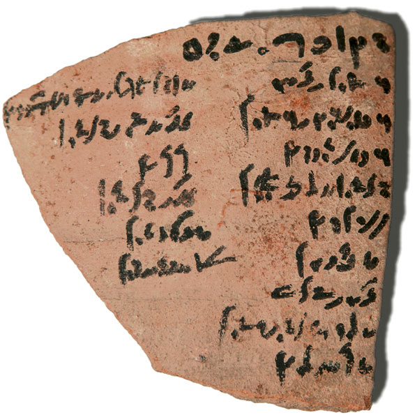 A Demotic Egyptian writing sample at the University of Chicago's Oriental Institute.