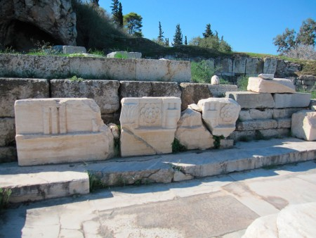 who owns antiquity The illegal antiquities trade is booming, wreaking havoc on the world's  and  descendants would have occupied nearby niches, with their own treasures.
