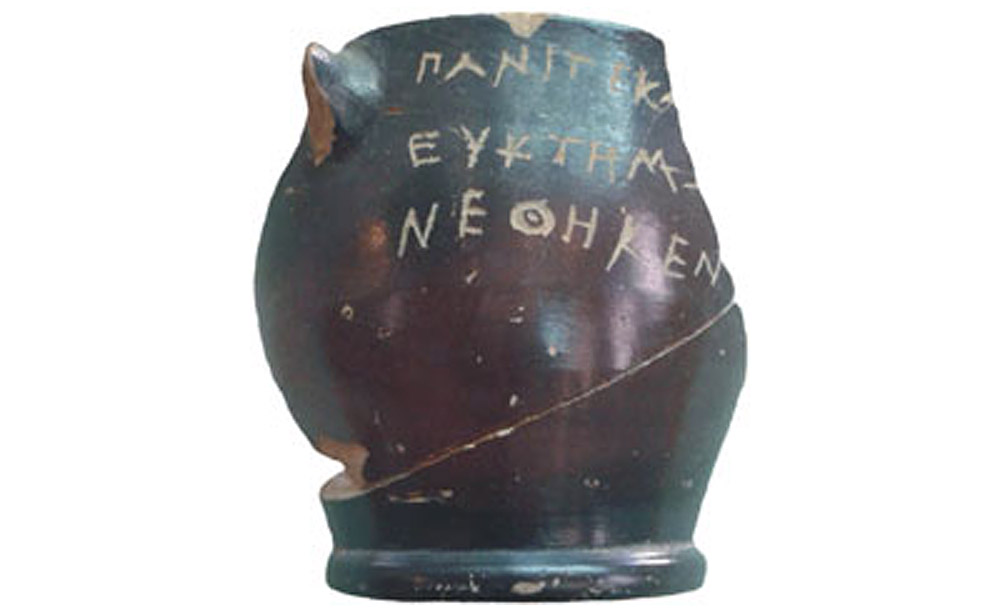 Inscribed pottery jar appearing on the conference poster.