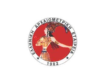 The Hellenic Society for Archaeometry logo.