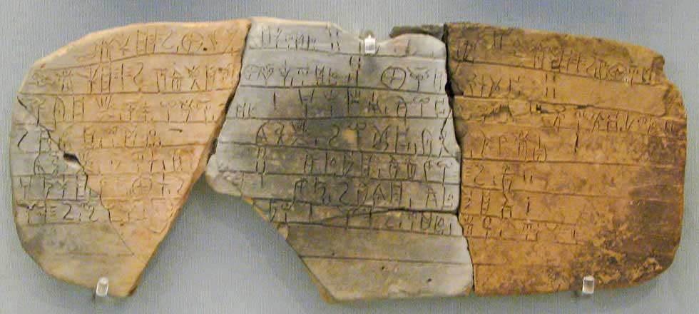Linear B script on clay tablet from Pylos. (Image: Sharon Mollerus)