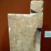 The religious calendar from Thorikos in Athens
