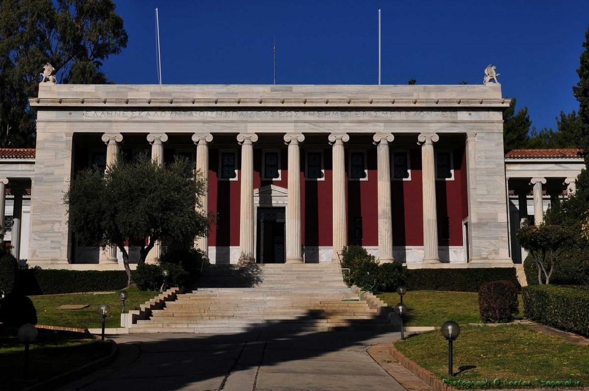 The Gennadius Library.