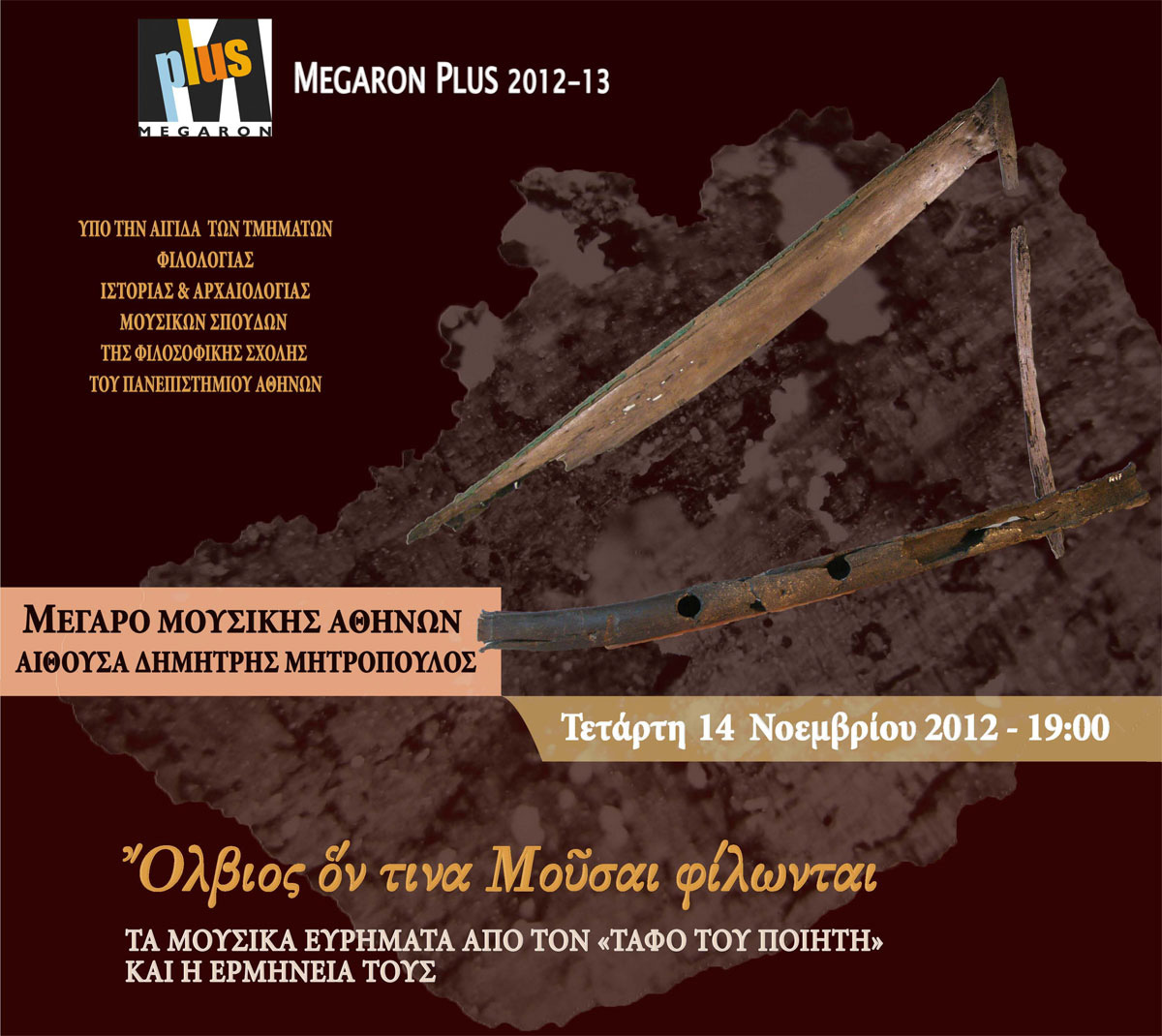 The event's poster.