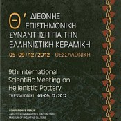 9th International Scientific Meeting on Hellenistic Pottery