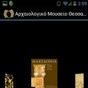 Archaeological Museum of Thessaloniki launches mobile app