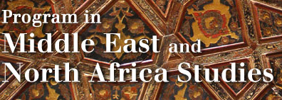 Middle East and North African Studies Program's banner.