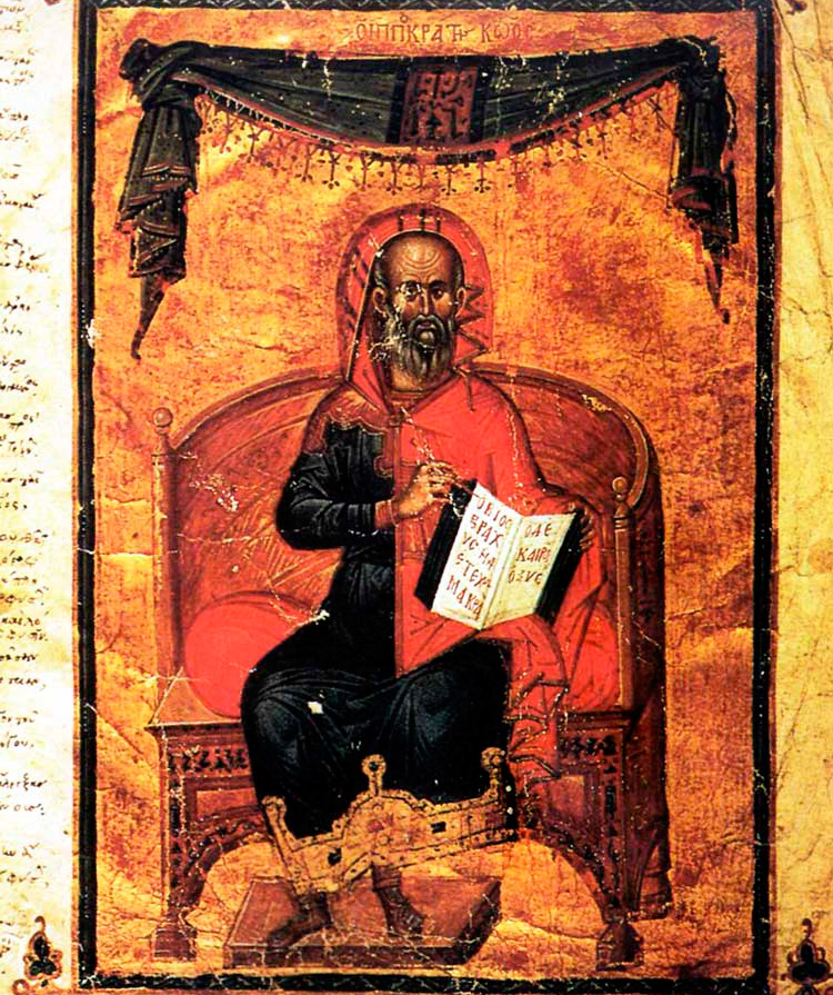 Fig. 6. Hippocrates in byzantine clothing. 14th c. The first sheet of a medical code that belonged to the Duke Apokafkos, friend of the doctor Joannes Zacharias Aktouarius.