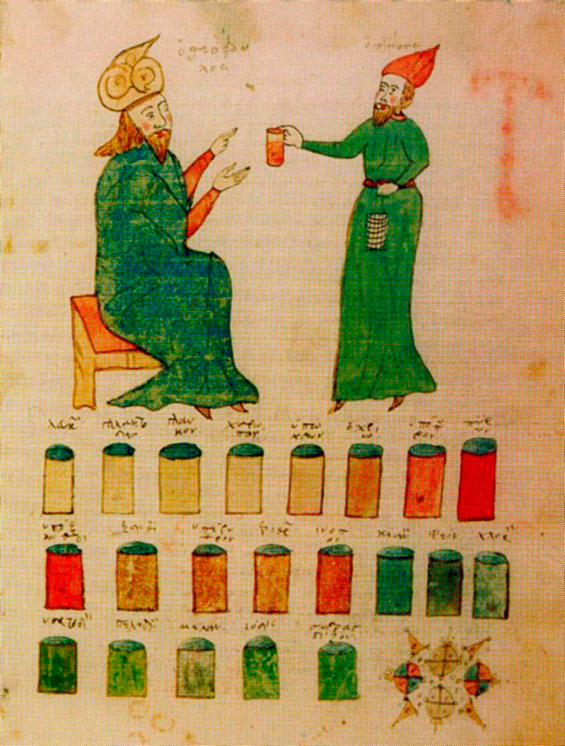 Fig. 8. The doctor Theophilus Protospatharius and his assistant. 15th c. Miniature in medical code of Theophilus of Alexandria (Bologna, Bibliotheca Universitaria MS. 3623).