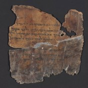 Dead Sea Scrolls Are Now Online and Available to Public