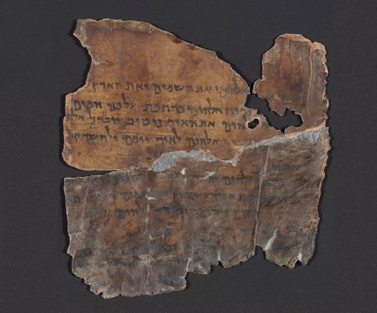 The Dead Sea scrolls date from the 3rd to the 1st century BCE.