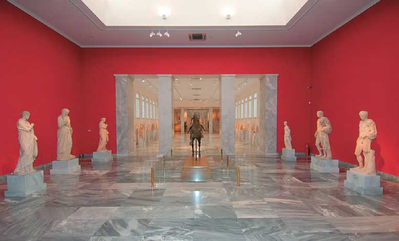 The National Archaeological Museum.
