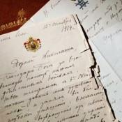 """Four letters by Tsar Nicholas II sold for record price at """"Hôtel des Ventes de Genève"""""""