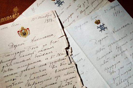 Letters by Tsar Nicholas II addressed to Grand Duke Nicholas Nikolaevich.