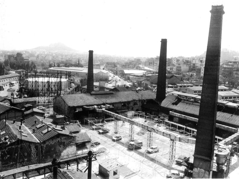 The old gas factory.