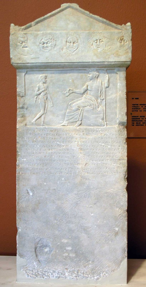 "Honorific decree with the inscription: ""The deme Aixone honours the choregoi Auteas and Philoxenides"". White, medium-grained marble, 313–2 BC. Epigraphical Museum, Athens."